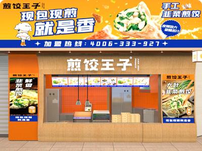 惠州惠阳淡水锦江钻石店