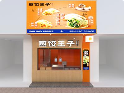 惠州龙门第二小学店