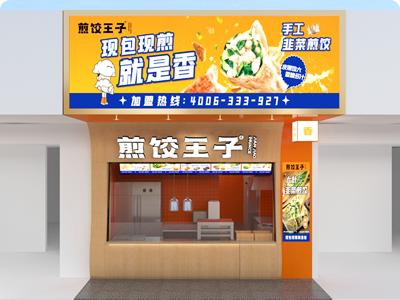 惠州园洲阳光中英文幼儿园店